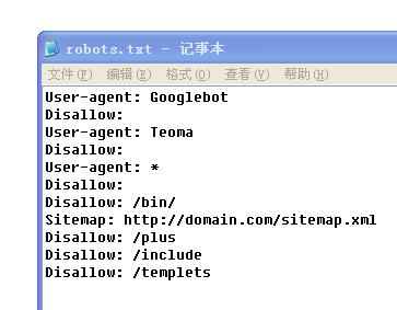 网站地图SiteMap写入到Robots.txt