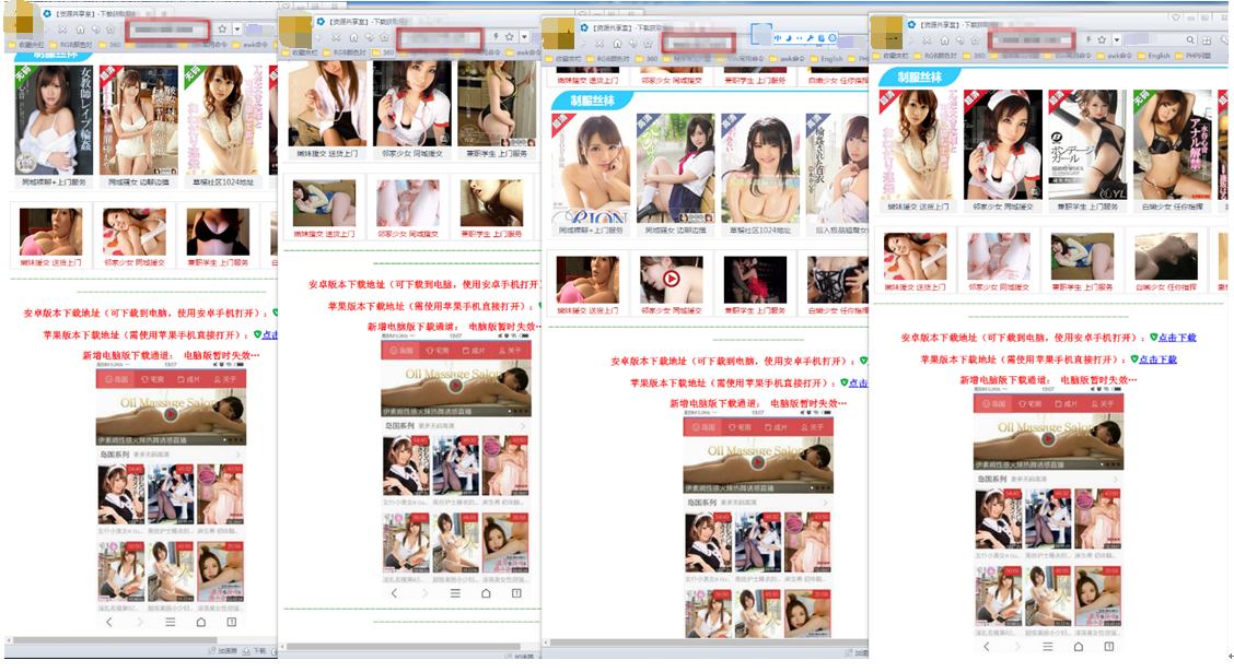 八戒算法:低质量色情内容站群示例