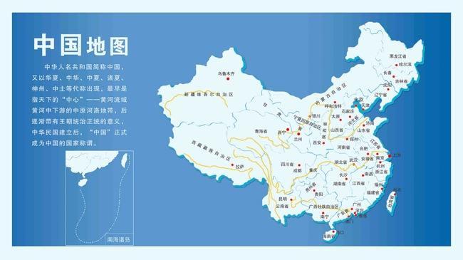 中国城市名称大全