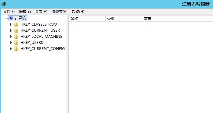 怎么修改Windows 2012服务器远程登录端口